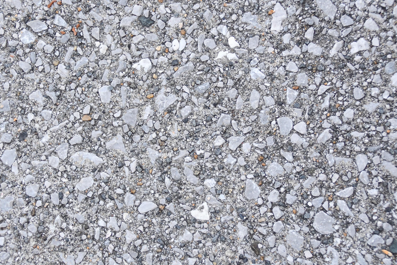 たくさんの石